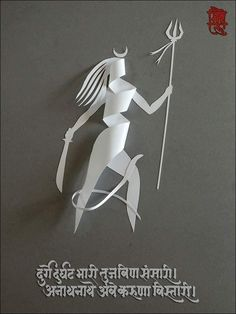 Shiva Art, Ganesha Art, Hindu Art, 3d Paper Art, Cardboard Art, Kirigami, Dyi Crafts, Paper Crafts, Oneplus Wallpapers