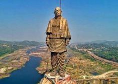 Статуята на Сардар В