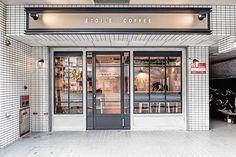 23 Briliant Scandinavian bar stool at home Design Set, Shop Front Design, Store Design, Cafe Restaurant, Restaurant Design, Facade Design, Exterior Design, Coffee Bar Design, Hostels