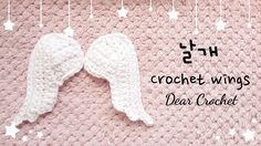 Captivating All About Crochet Ideas. Awe Inspiring All About Crochet Ideas. Crochet Chart, Crochet Stitches, Crochet Patterns, Crochet Toys, Crochet Baby, Knit Crochet, Crochet Leaves, Crochet Flowers, Christmas Tree Ornaments To Make