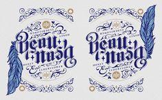 Beau Nash Craft Ale on Behance