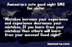cute good night message for family member