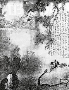 Chang Sanfeng (Zhang Sanfeng, circa 1200s CE) witnesses the epic battle between a snake and a crane which lead him to the yin/yang principles that would be incorporated into his new martial art, one day to be known as Tai Chi Chuan. - #TaiChi #Taijiquan