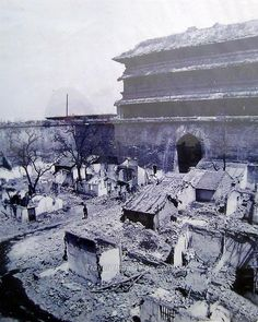 Old unrepaired Xian City Wall.