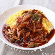 Japanese House, Japanese Food, Japanese Recipes, Home Recipes, Asian Recipes, Ethnic Recipes, Japchae, Soup, Beef