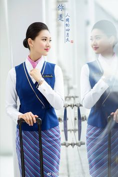 Flight Girls, China Southern Airlines, Military Police, Cabin Crew, Flight Attendant, Medical, Medicine, Med School, Active Ingredient