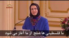 نجات بوبکر – نماینده پارلمان فلسطین جلسه بزرگ نمایندگان کشورهای عربی و اسلامی با حضور رئیس جمهور برگزیده مقاومت – اور سور واز – یکشنبه ۲۴ خرداد۹۴ ===================   سيماى آزادى- مقاومت -ايران – مجاهدين –MoJahedin-iran-simay-azadi-resistance