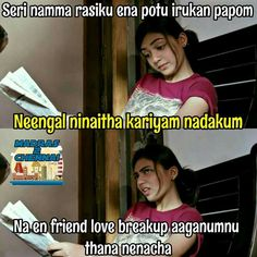 Please visit our website for Tamil Funny Memes, Tamil Comedy Memes, Comedy Quotes, Funny Comedy, Film Quotes, Song Quotes, Wisdom Quotes, Funniest Memes, Song Lyrics