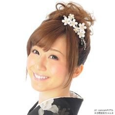 hair ornaments | Ornament yukata houmongi wedding white cherry blossom rhinestone Pearl ...
