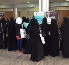 Teach For Qatar now recruiting 2nd cohort of Fellows http://www.edarabia.com/102790/teach-for-qatar-now-recruiting-2nd-cohort-of-fellows/
