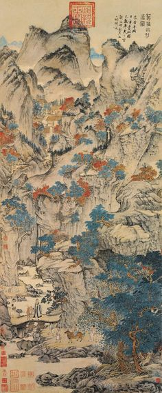 Wang Meng: Ge Zhichuan Moving to the Mountains | China Online Museum