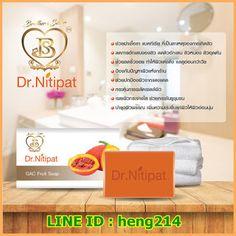 รวมรายได้พิเศษ รายได้เสริม ทำที่บ้าน และอื่นๆอีกมากมาย: ใครมีปัญหาเรื่องสิว สบู่ฟักข้าว Dr.Nitipat ช่วยคุณ...