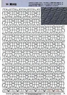 Captivating Crochet a Bodycon Dress Top Ideas. Dazzling Crochet a Bodycon Dress Top Ideas. Crochet Stitches Chart, Crochet Motifs, Crochet Blocks, Crochet Diagram, Afghan Crochet Patterns, Knitting Stitches, Crochet Lace, Free Crochet, Stitch Patterns