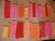 online kids art class.  lesson one.  vertical strokes.