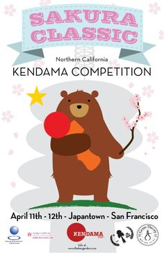 April 11th and 12th The Kengarden and Kendama USA are teaming up with The Northern California Cherry Blossom Festival for an official kendama booth and contest!  Epic prizes, epic moments, epic tricks.  Stay tuned for pro appearances and more info!!