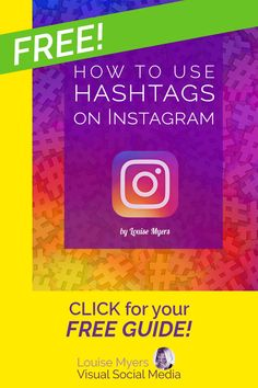 Instagram marketing tips: Wondering how to use hashtags on IG now? CLICK to get the FREE guide! Learn exactly how many, which type, and how to post them for Instagram success! | #LouiseM #InstagramMarketing #ContentMarketing #InstagramTips #SocialMediaTips #SMM