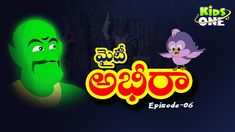 Mighty Abheera Epi The Animated Series in TeluguTelugu Kathalu KidsOneTelugu Watch Mighty Abheera Kids Animated Series for T. Kids Nursery Rhymes, Rhymes For Kids, Seven Years Old, Stories For Kids, Animation Series, Telugu, Songs, Cartoon, 3d