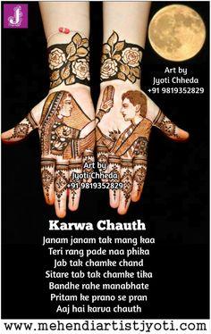 Full Hand Mehndi Designs, Legs Mehndi Design, Henna Art Designs, Stylish Mehndi Designs, Dulhan Mehndi Designs, Mehndi Design Photos, Wedding Mehndi Designs, Mehndi Designs For Fingers, Beautiful Mehndi Design
