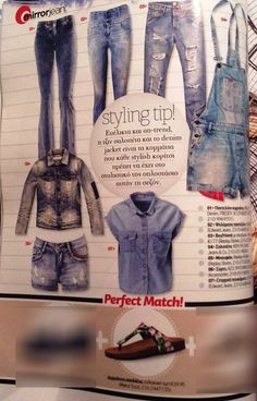 Marco Tozzi Fashion Shoes, Fashion Tips, Denim, Stylish, Jeans, Womens Fashion, Jackets, Fashion Hacks, Down Jackets