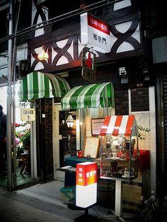 外観 Cafe Bar, Cafe Restaurant, Retro Cafe, Showa Era, Retro Pop, Japan, Environment Design, Retro Design, Places Around The World