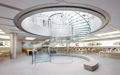 Shanghai Apple Store.