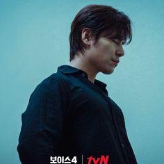 Voice Kdrama, Korean Actors, The Voice, Bae