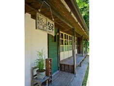 やんばるに佇む古民家カフェで家庭料理に舌鼓!
