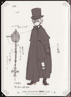 evil nobleman