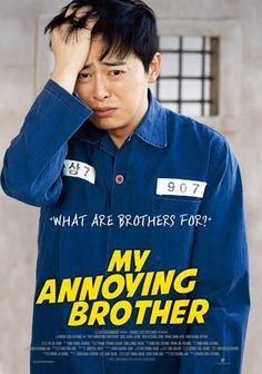 Watch My Annoying Brother Full Movie Streaming HD