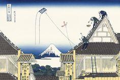 Katsushika Hokusai 葛飾北斎
