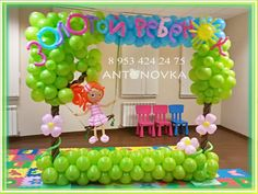 Balloon Frame, Balloon Arch, Party Frame, Balloon Pictures, Birthday Balloon Decorations, Event Decor, Photo Booth, Floral Arrangements, Picture Frames