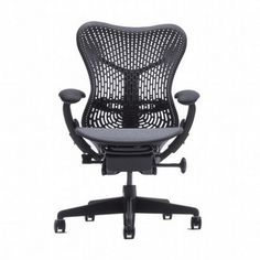 Cool Lovely Best Office Chair For Lower Back Pain 87 About Remodel Small Home Ideas