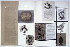 Past Print: Amerika Illustrated / United States Information Agency / 1963