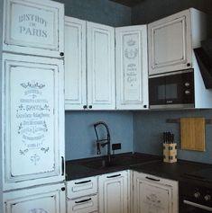 У самой мурашки по коже как хорошо и гармонично получилось. Спасибо заказчикам за доверие мне, как мастеру! Кухня новая, Фасады, декор, сложное, только ручное окрашивание, потёртости, патина, изображение с элементами ручной росписи. Все материалы безвредны для здоровья и без запаха. Лак специальный для кухонной мебели. Стоимость рассчитываемся индивидуально для каждого заказа в зависимости от цвета, декора, размера, варианта окраски.