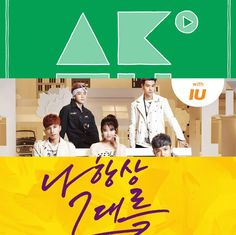Akdong Musician, HIGH4 + IU, and Yoon Min Soo top Instiz chart for second week of April 2014 | http://www.allkpop.com/article/2014/04/akdong-musician-high4-iu-and-yoon-min-soo-top-instiz-chart-for-second-week-of-april-2014