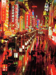 Imagine a long walk way, food stalls, immersive elements, bars, the end of the 'strip' an arch way temple leading to dance floor China Travel, China Trip, Shanghai City, The Bund, Food Stall, Nanjing, Shopping Malls, Travel Themes, Adventure Travel