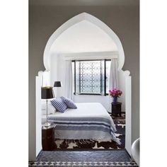 Chambre style oriental - Magazine Avantages
