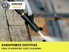 Καθαρισμός σκουριάς με πλυστικά Karcher Home And Garden, How To Make