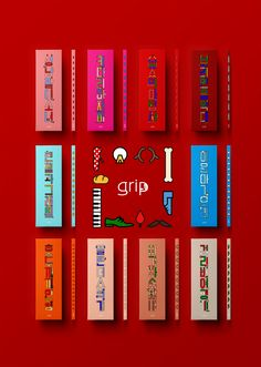 My book brand : grip'grip' is holding tightly / control,power / understandingCatch the mindIt is domiated by simple designs.It represents the brand image with a simple finger icon.Korea typography hanguel book designThe ugly duckling / The wizrd o…