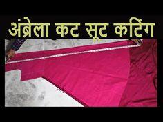 Princess Line Dress, Kids Umbrellas, Embroidery Suits Punjabi, Beginner Knitting Patterns, Choli Dress, Dress Sewing Patterns, Kurti Patterns, Stitching Dresses, Kids Cuts