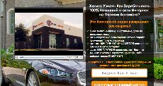 Хотите Узнать Как Зарабатывать 100% Комиссий в сети Интернет на Полном Автомате? http://www.pureleverage.com/launch/8?id=Bonus24&lang=ru Это бесплатное видео раскрывает все секреты! О них знают немногие, а остальные даже не догадываются...Эти невероятные возможности сети Интернет применяют пока что единицы...Этот на 100% УНИКАЛЬНЫЙ МЕТОД построения бизнеса в сети Интернет...Это БЕСПЛАТНОЕ видео покажет Вам, что ДАННАЯ система заработка денег ОНЛАЙН действительно РАБОТАЕТ!