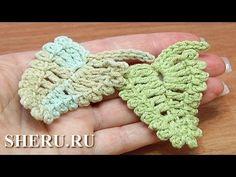 Crochet Leaf Pattern Урок 13 Вязание крючком Листочек из разновысоких столбиков и пико - YouTube