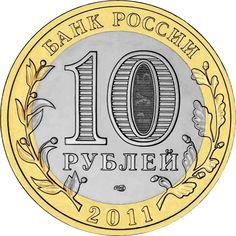 10 Rublos
