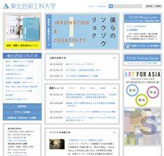 http://www.tuad.ac.jp/