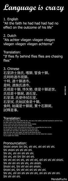 Language is crazy