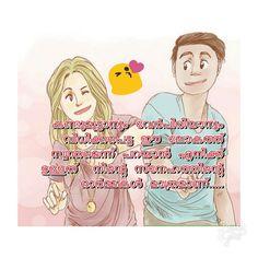 Malayalam Love Quotes Viraham Malayalam Quotes Pinterest Love