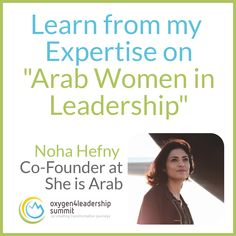 Women In Leadership, Leadership Coaching, Arab Women, Co Founder, Emotional Intelligence, Boss Lady, Strong Women, Business Women, Ticket