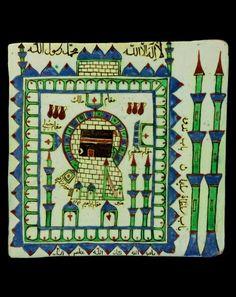 Image result for mecca tile