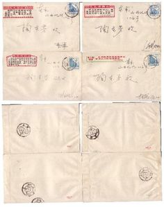 China - CHINA 4 POSTAL HISTORY USED COVERS for sale in Johannesburg (ID:196174255)