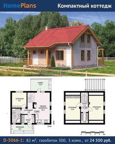 """124 Likes, 3 Comments - Магазин готовых проектов домов (@homeplans.ru) on Instagram: """"Проект D-3066-1. Среди достоинств этого домика - компактность и экономичность в сочетании с…"""""""